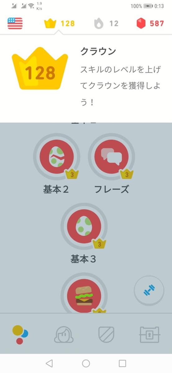 f:id:asato418:20190521002425p:plain