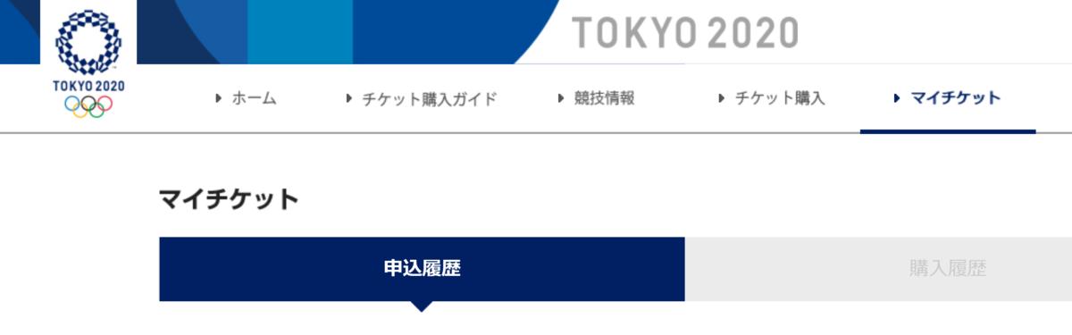 f:id:asato418:20190620224319p:plain