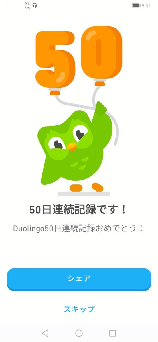 f:id:asato418:20190630214421p:plain