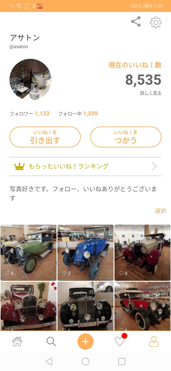 f:id:asato418:20190928013900p:plain