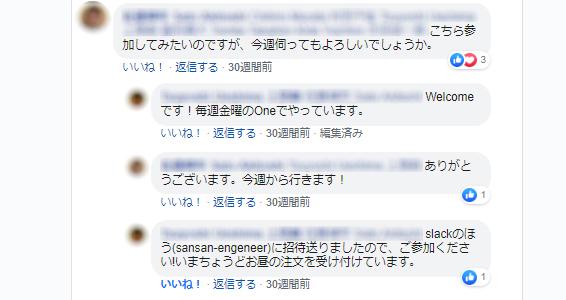 f:id:asato_sansan:20200119205830j:plain