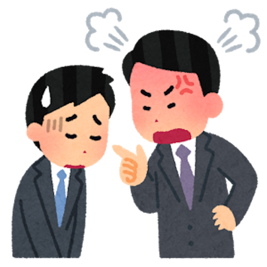 f:id:asatoyo:20160819090300p:image