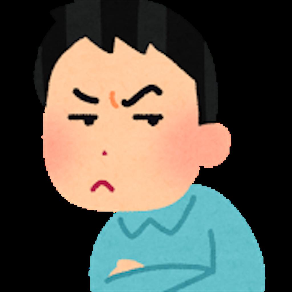f:id:asatoyo:20160819143736p:image