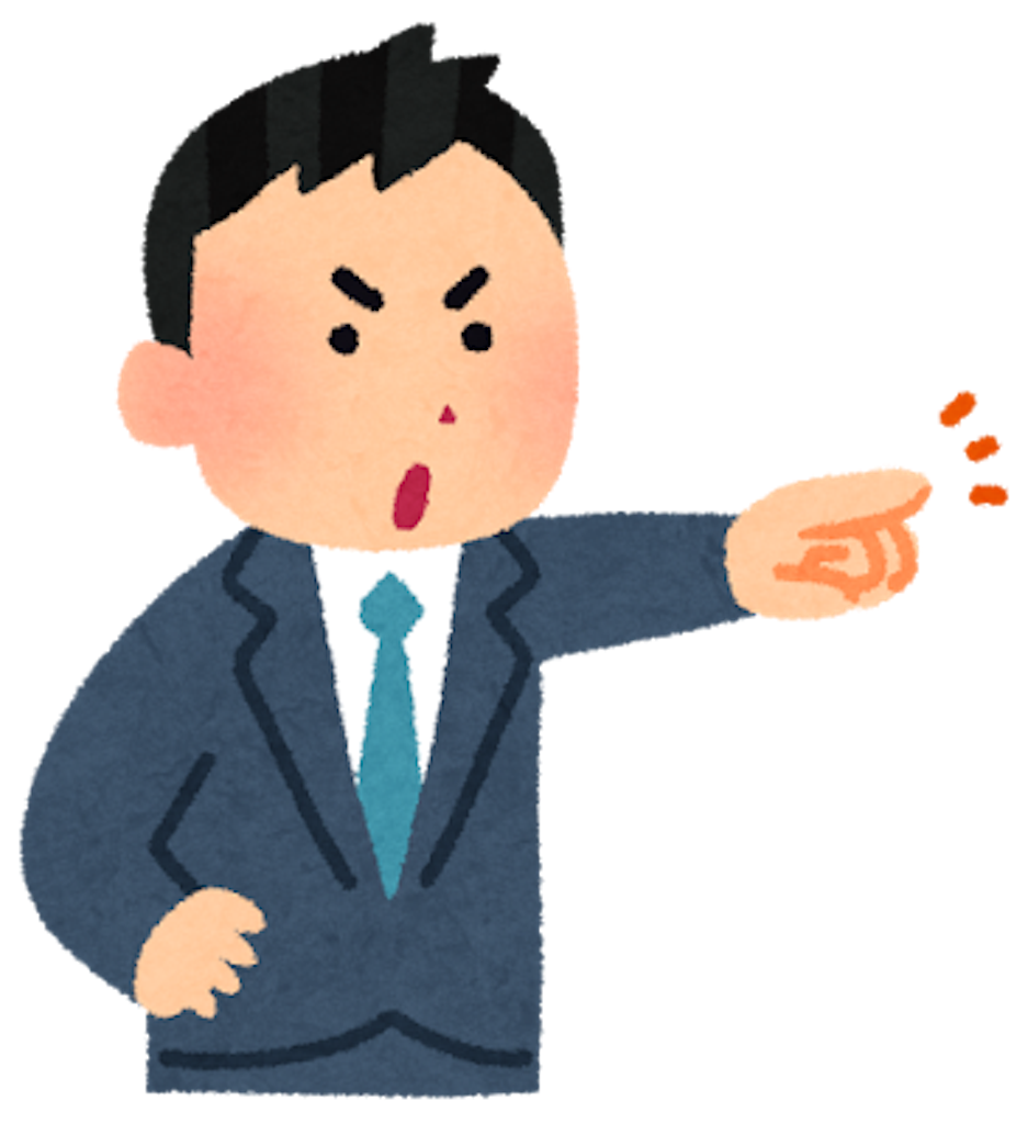 f:id:asatoyo:20160819230535p:image