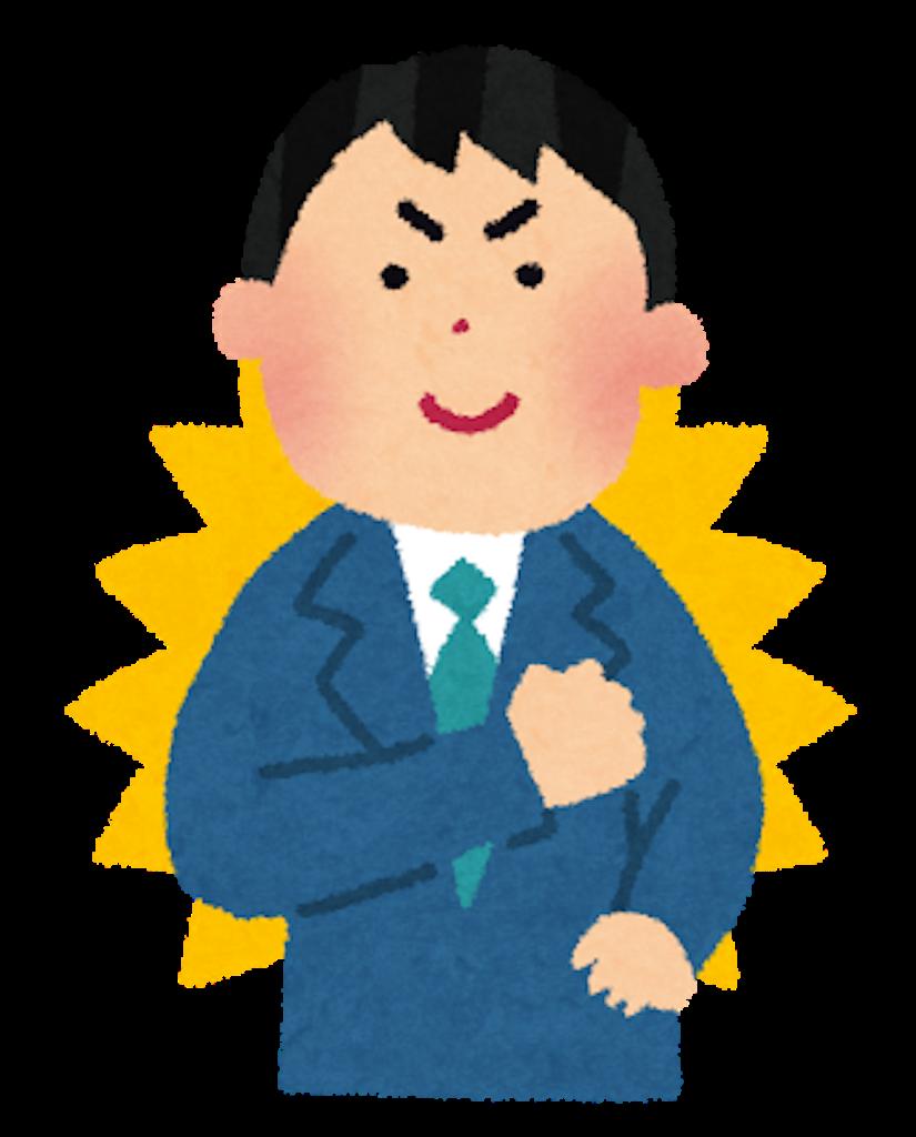 f:id:asatoyo:20160819230609p:image