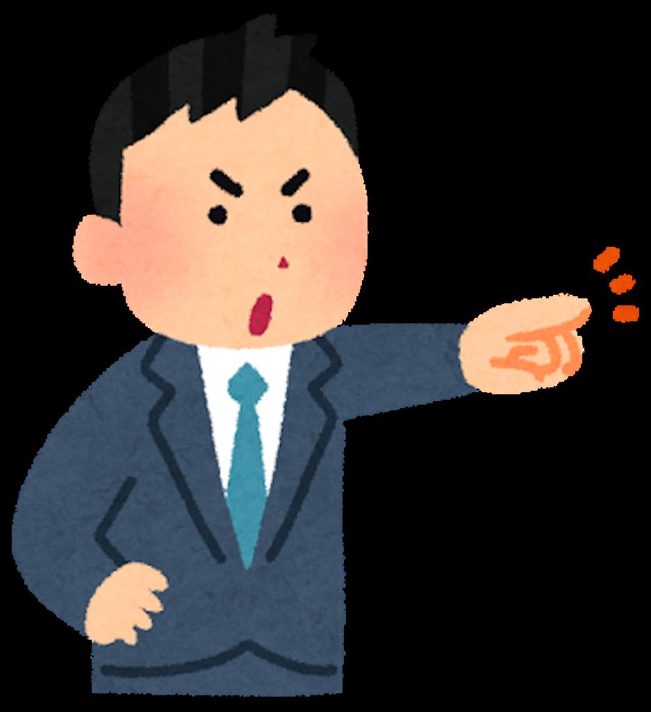 f:id:asatoyo:20160819233321p:image