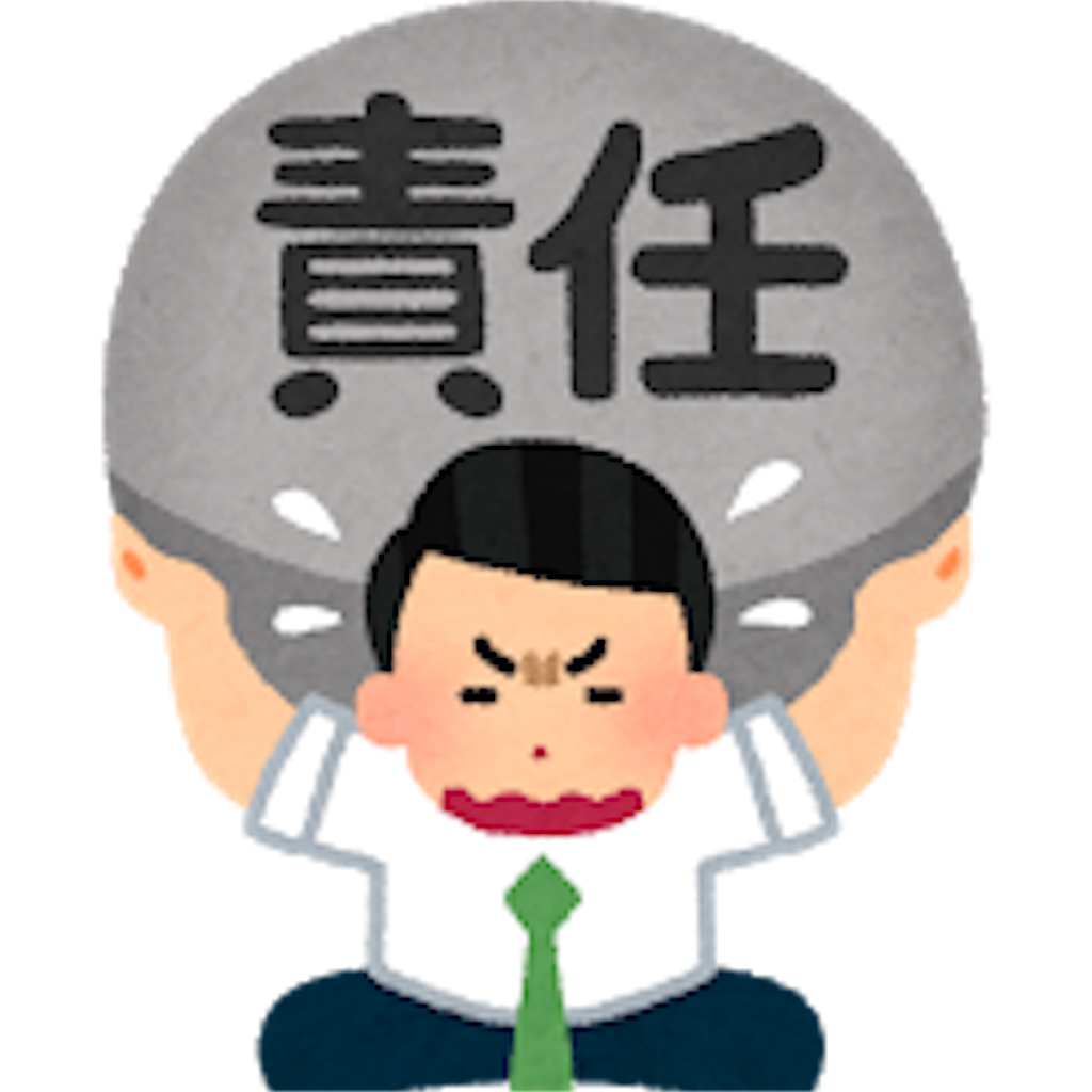 f:id:asatoyo:20160906210850p:image