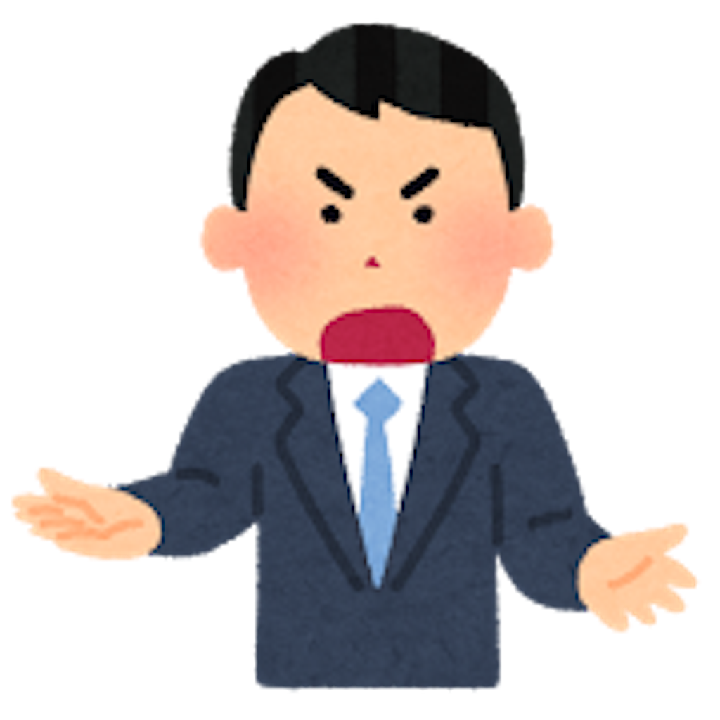f:id:asatoyo:20160906213023p:image