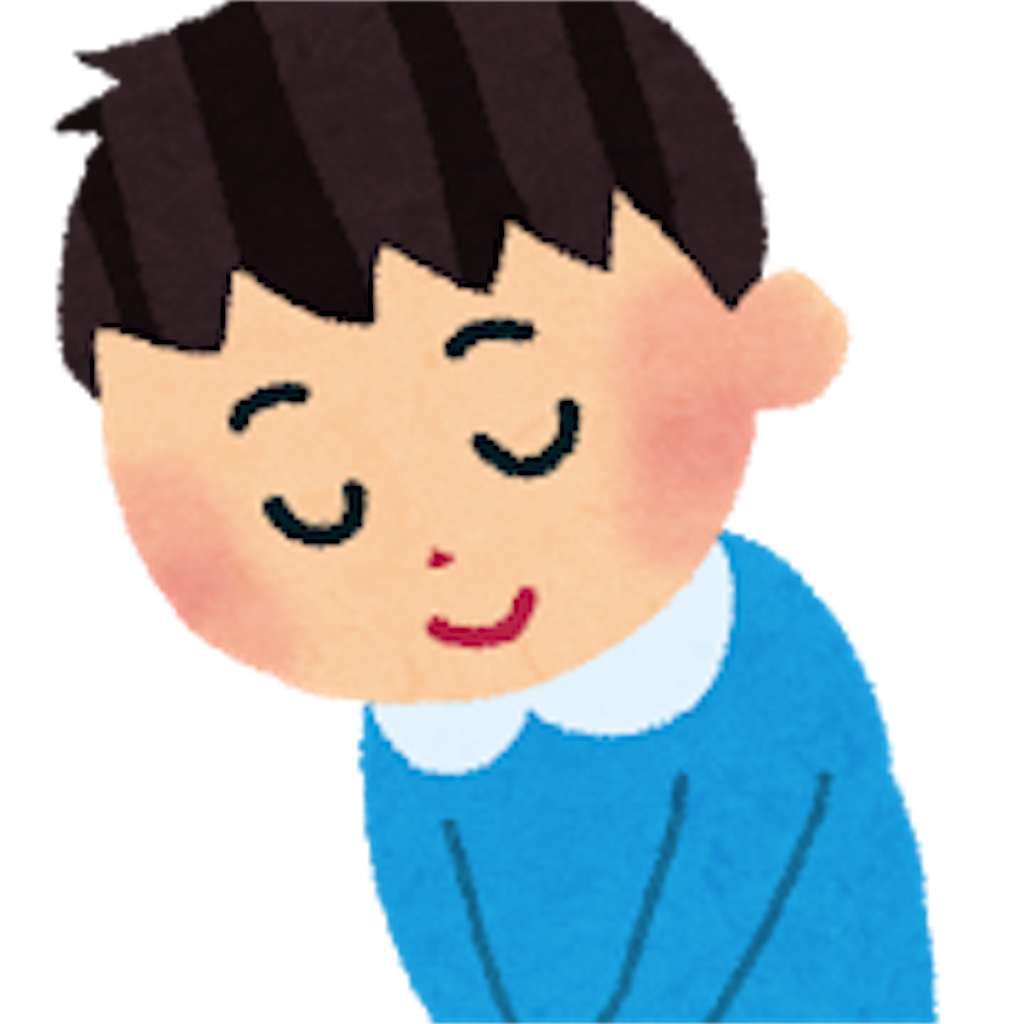 f:id:asatoyo:20160907203153p:image
