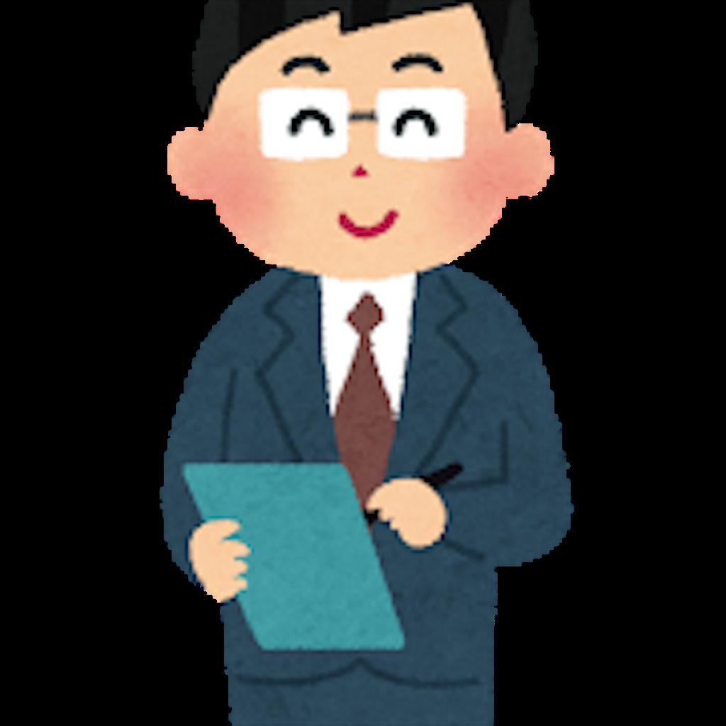 f:id:asatoyo:20160926210745p:image
