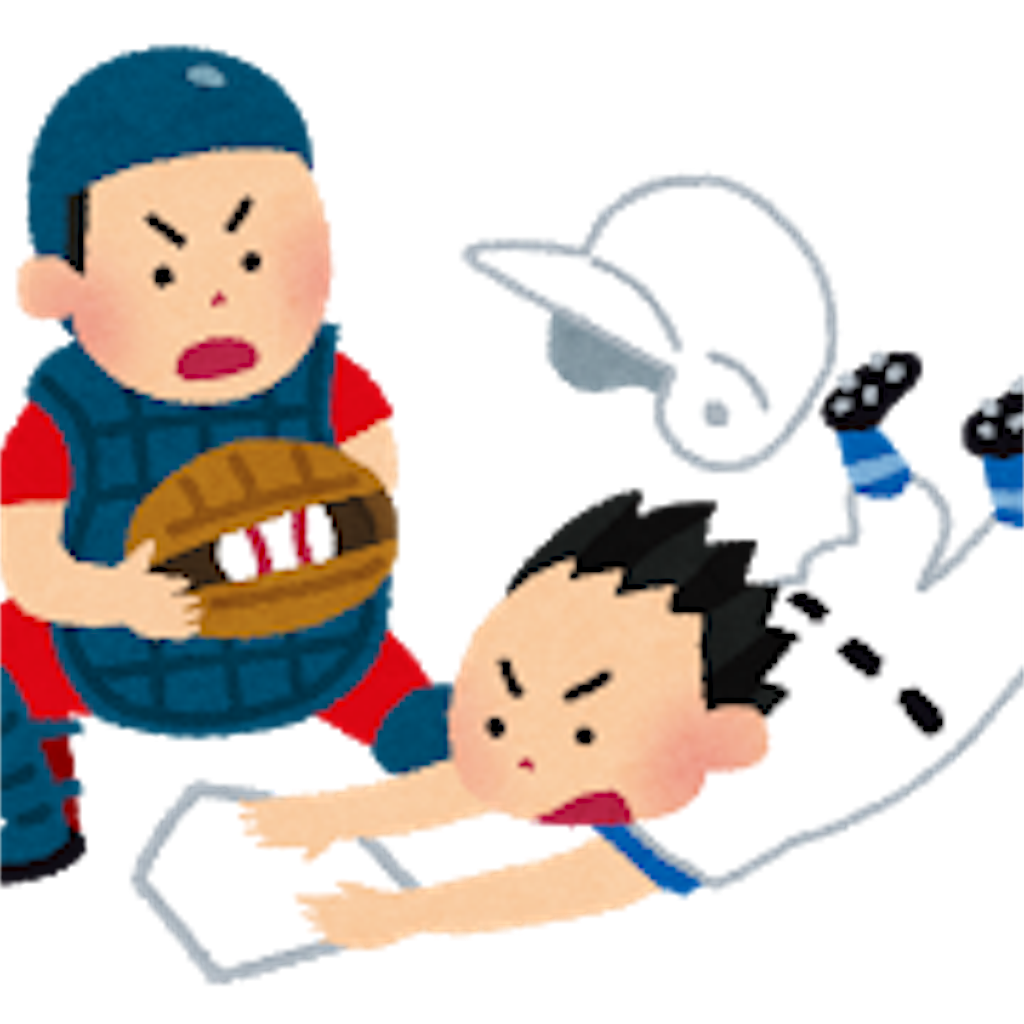 f:id:asatoyo:20160928214936p:plain