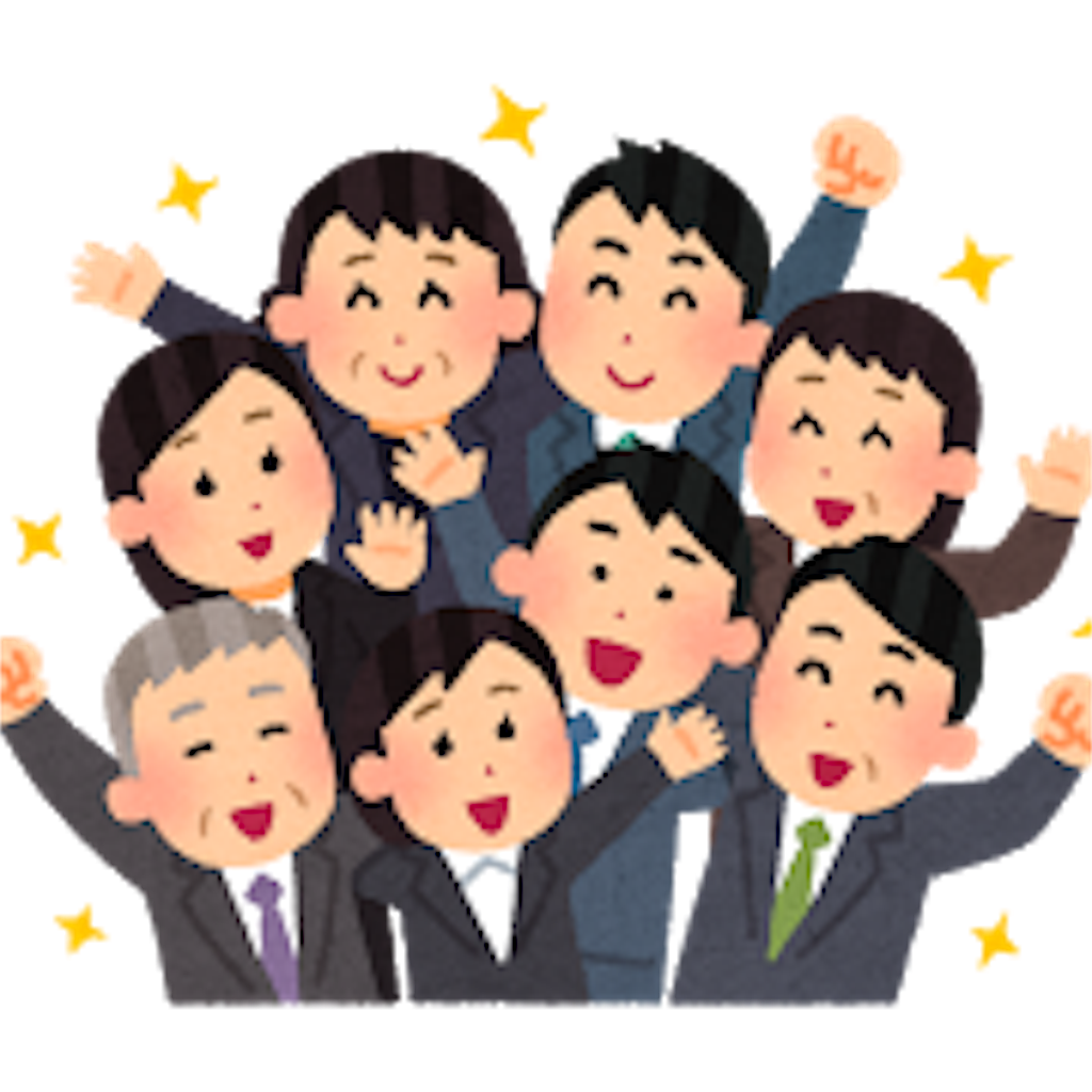 f:id:asatoyo:20161009014437p:image
