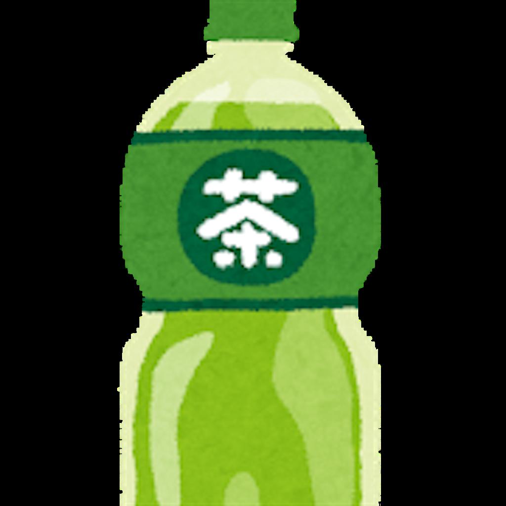 f:id:asatoyo:20161012042453p:image