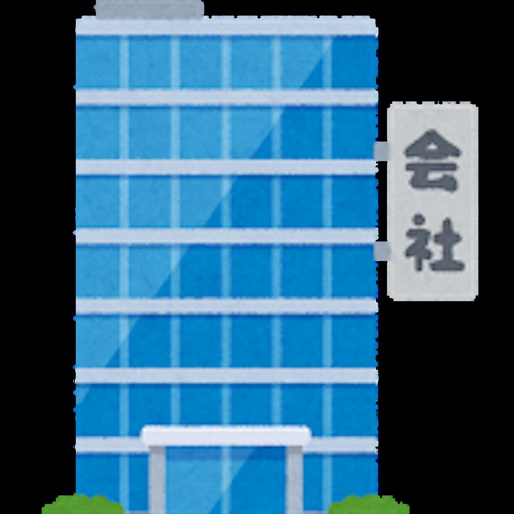 f:id:asatoyo:20161012043334p:image