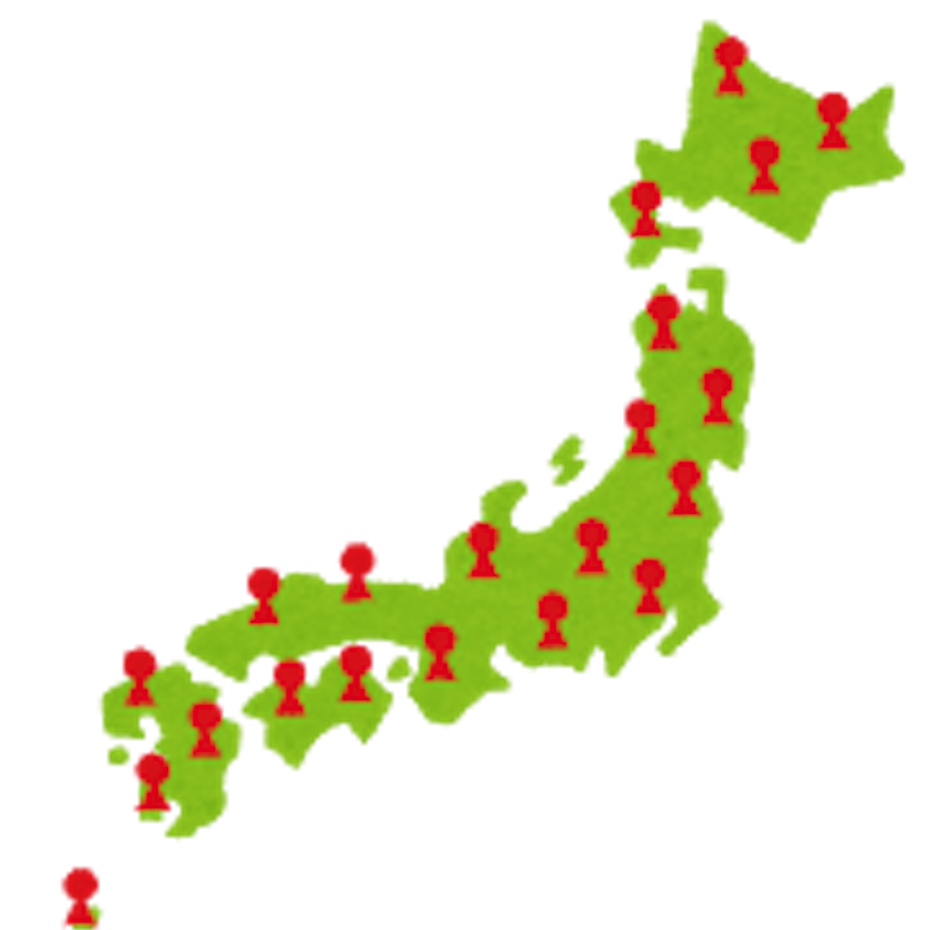 f:id:asatoyo:20161013093943p:image