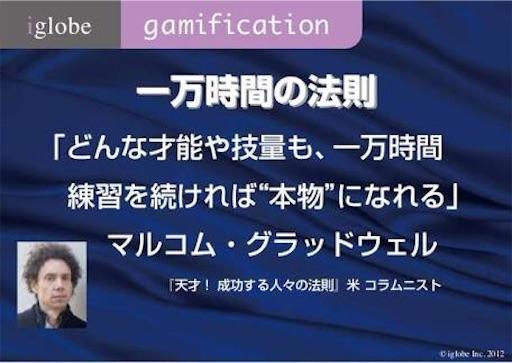 f:id:asatoyo:20161102002049j:image