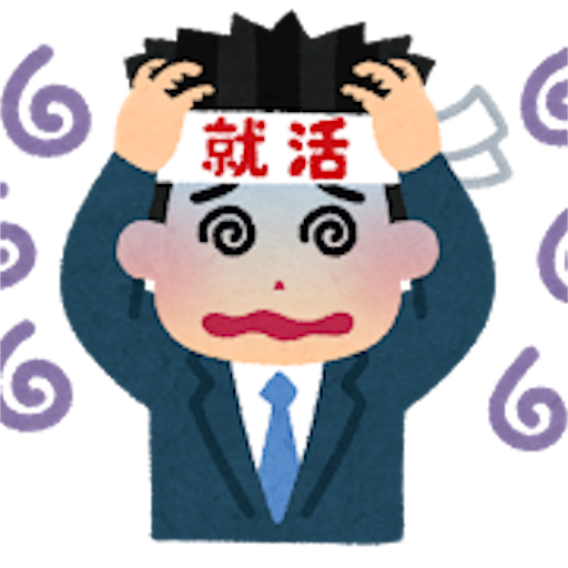 f:id:asatoyo:20161106223808p:image
