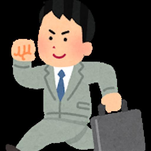 f:id:asatoyo:20161119080247p:image