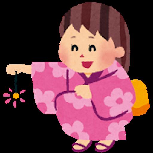 f:id:asatoyo:20161125150642p:image