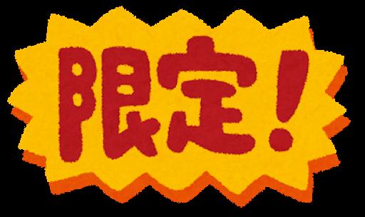 f:id:asatoyo:20161125150815p:image
