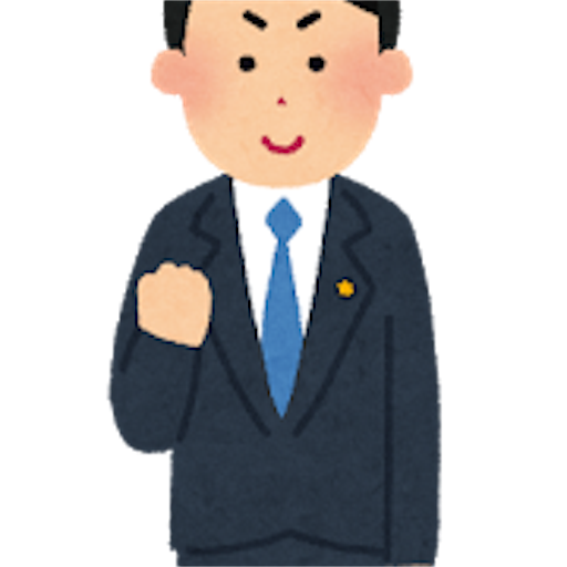 f:id:asatoyo:20161128105900p:image