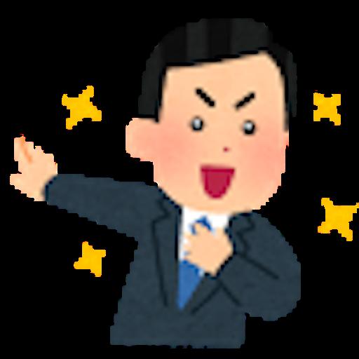 f:id:asatoyo:20161128110107p:image