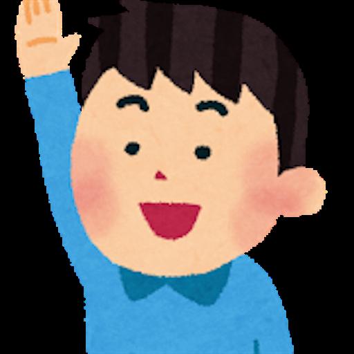 f:id:asatoyo:20161203021225p:image