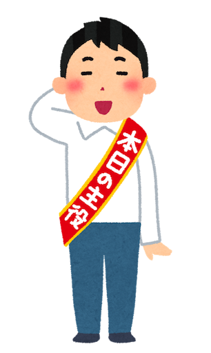 f:id:asatoyo:20161203024309p:image
