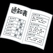 f:id:asatoyo:20170108235024j:image
