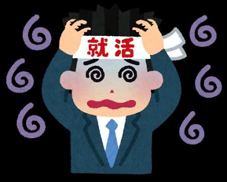 f:id:asatoyo:20170402012934j:image