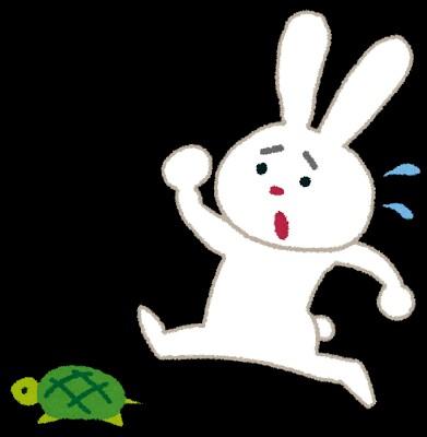 f:id:asatoyo:20170517220216j:image
