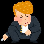 f:id:asatoyo:20170529233500p:plain