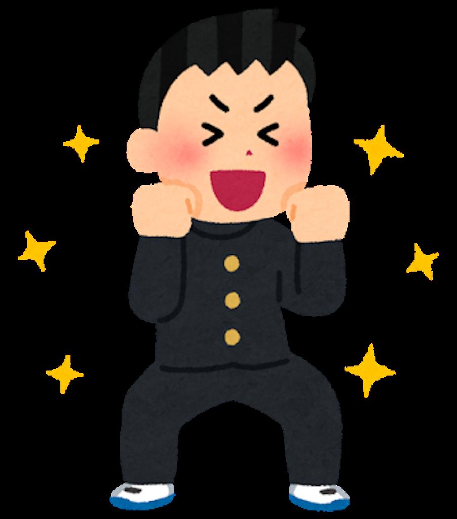 f:id:asatoyo:20170607205549p:image
