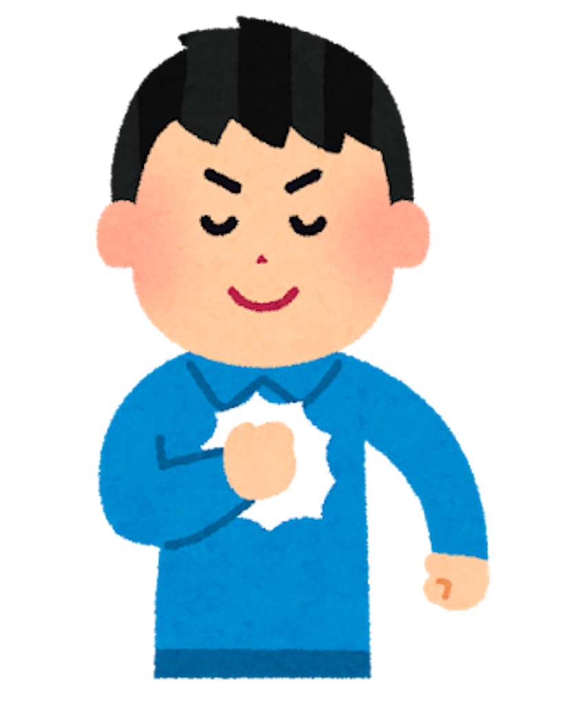 f:id:asatoyo:20170607210816p:image