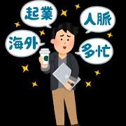 f:id:asatoyo:20170711011759j:image