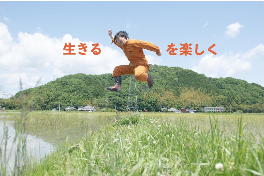 f:id:asatoyo:20180610014621p:plain
