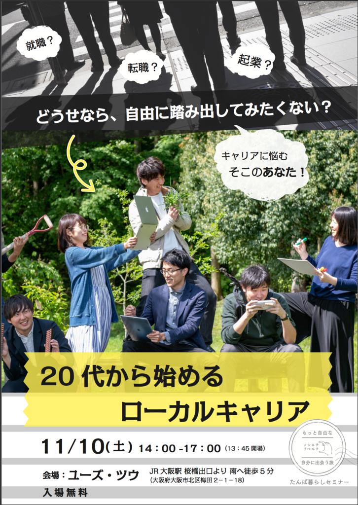 f:id:asatoyo:20181006003945p:plain