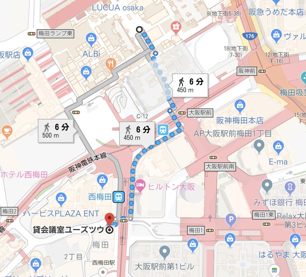 f:id:asatoyo:20181006004238p:plain
