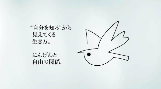 f:id:asatoyo:20181207101518j:image