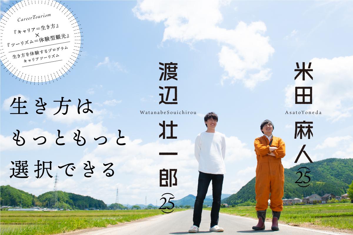 f:id:asatoyo:20190321194911j:plain