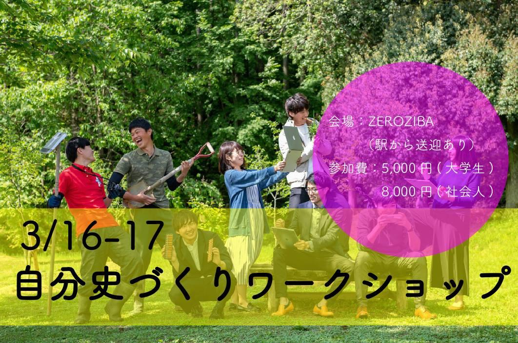 f:id:asatoyo:20190321200936j:plain