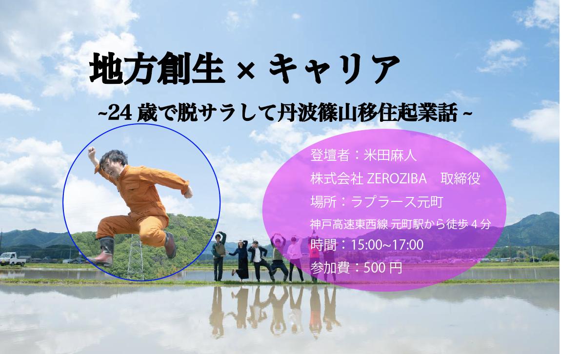 f:id:asatoyo:20190321202829p:plain