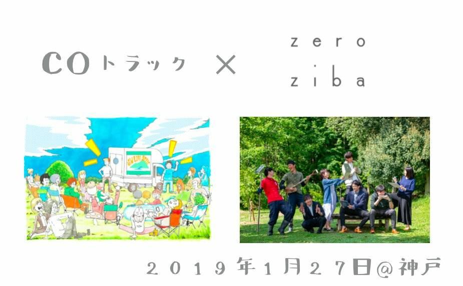 f:id:asatoyo:20190321202856j:plain
