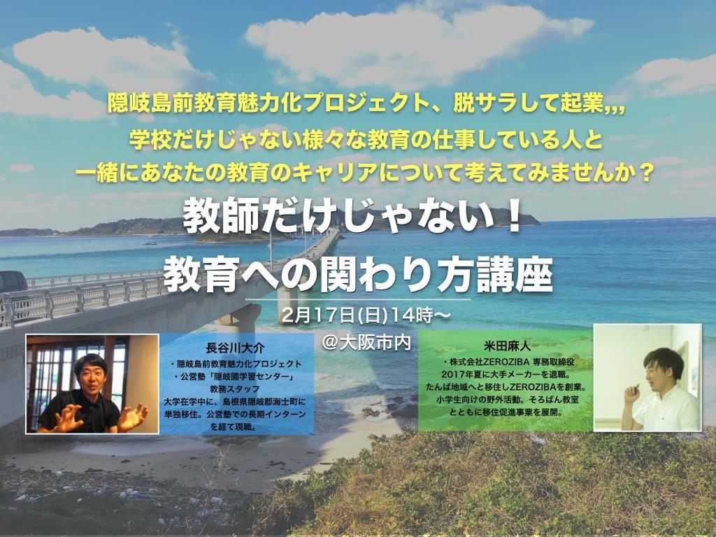 f:id:asatoyo:20190321202910j:plain