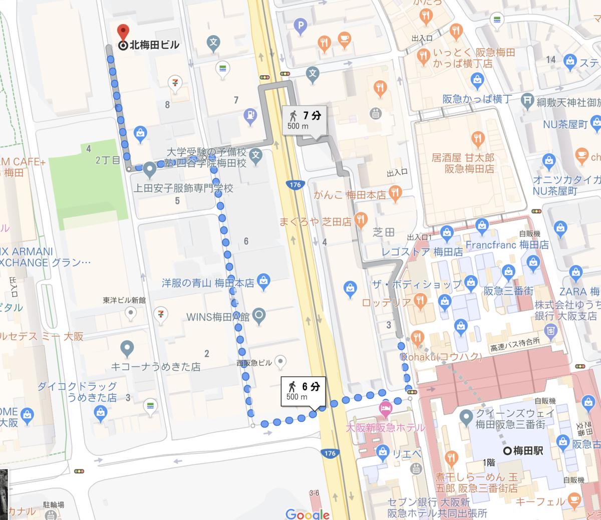 f:id:asatoyo:20190410103010p:plain