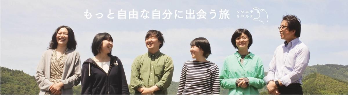 f:id:asatoyo:20190410105542j:plain