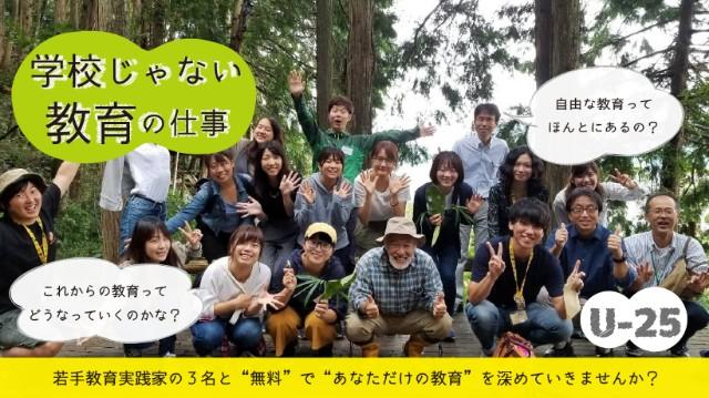 f:id:asatoyo:20190422083618j:image