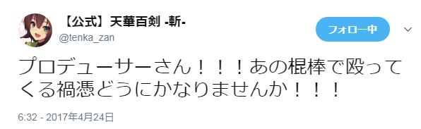 f:id:asatuyu-hyouka:20171115193401p:plain