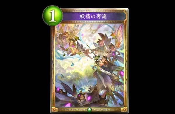 f:id:asatuyu-hyouka:20171225195206j:plain