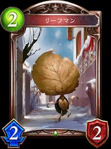 f:id:asatuyu-hyouka:20171225205610p:plain